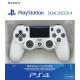 Sony PlayStation DualShock 4 v2 (white)