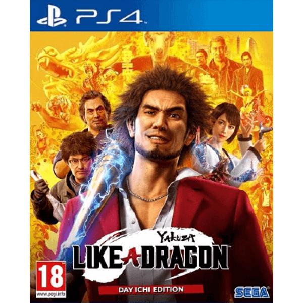 Yakuza: Like a Dragon (Day Ichi Edition)