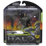 Halo:Reach - UNSC Marine